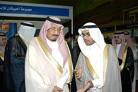 jastanieah&king salman.jpg