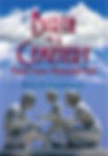 BOAC cover RGB 150 high.jpg