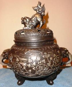foo dog silver glit incense burner with elephant handles
