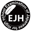 EJH-h0黒色.png