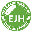 EJH-h1薄緑.png