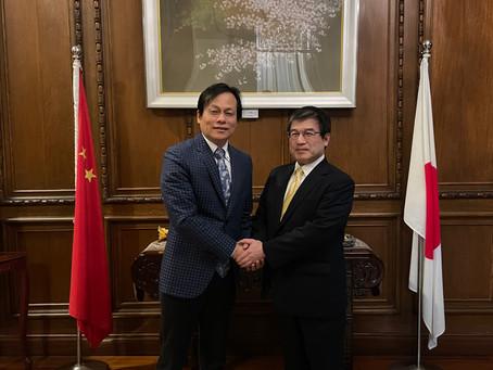 日本大使官邸にご招待されました!