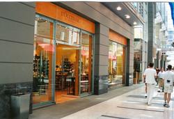 Key Australian store, Sydney