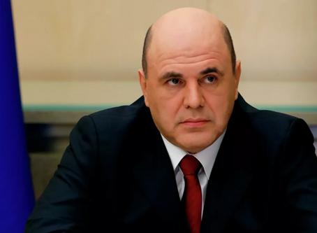 Премьер-министр России Мишустин заразился COVID-19