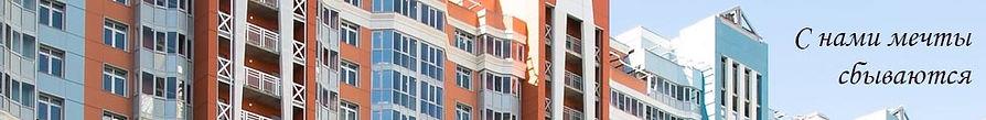 Плашка Краснодар 2.jpg