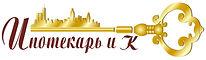 ключ лого.jpg
