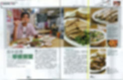 Chan Kan Kee Chiu Chow Restaurant - 81 P