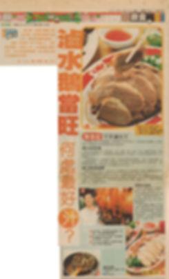 2001年12月17日 成報.jpg