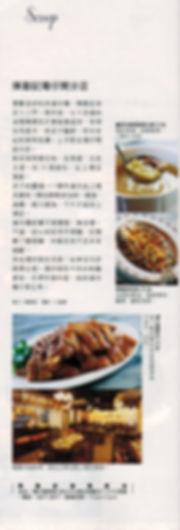 飲食男女-陳勤記灣仔開分店.jpg