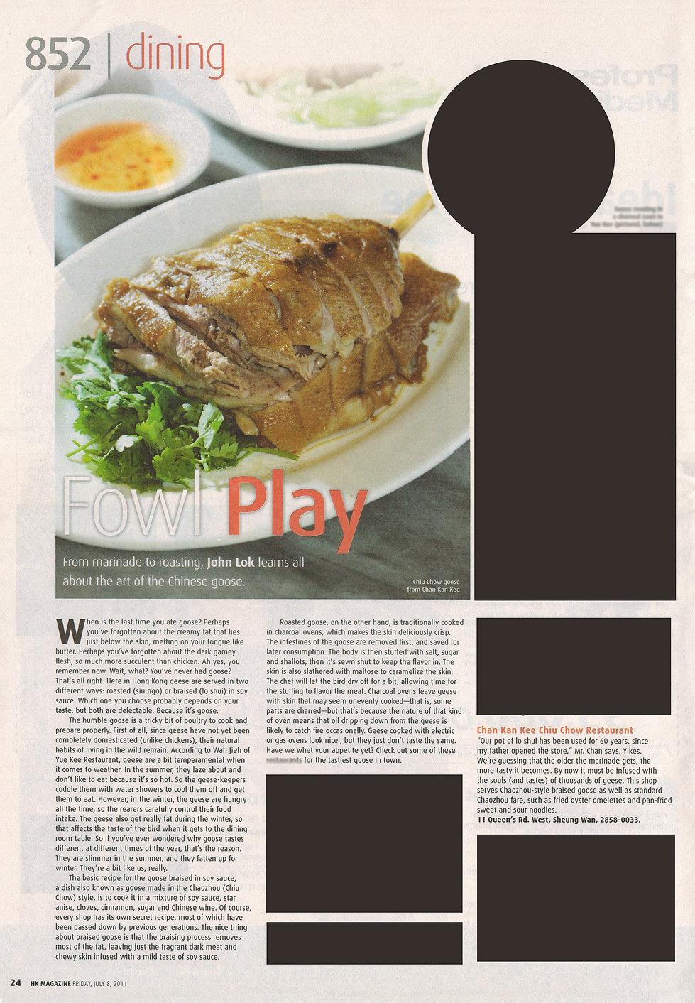 2011年7月8日 HK MAGAZINE.jpg