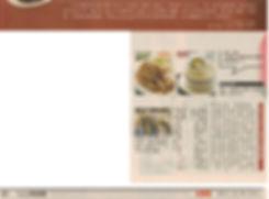 2011年2月9日 太陽報2.jpg