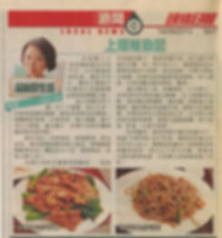 2013年9月14日 頭條日報.jpg
