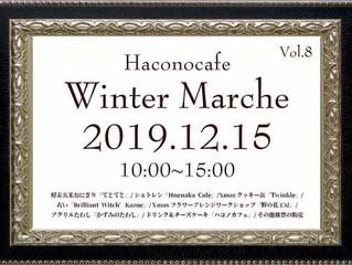Winter Marche 出店のお知らせ