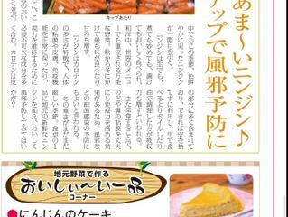 2/12 本日街プレ発刊です