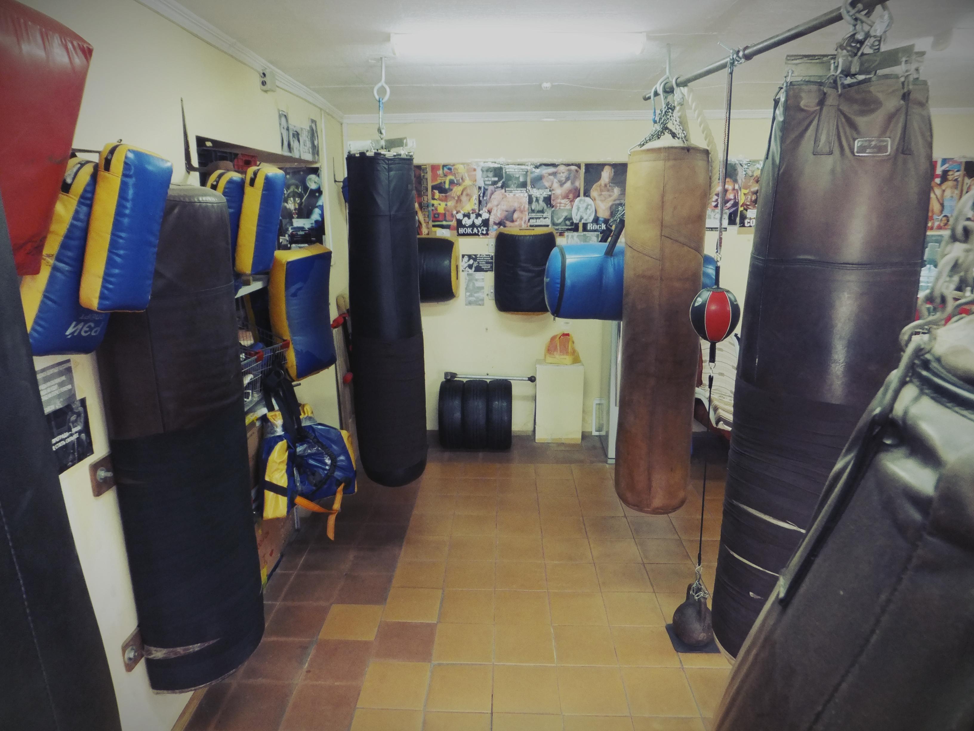 Кикбоксинг Спорт Бой