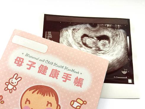 産婦人科イメージ