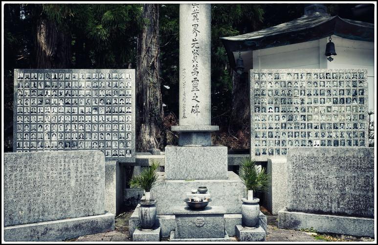 Mt Koya aux morts