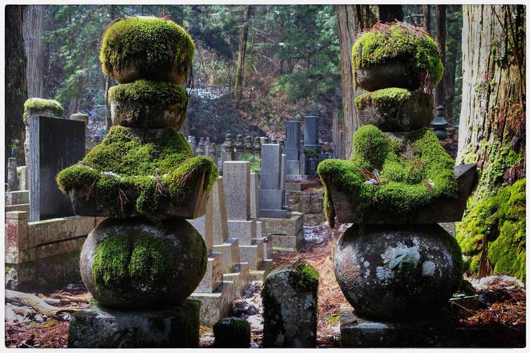 Mt Koya cimetière