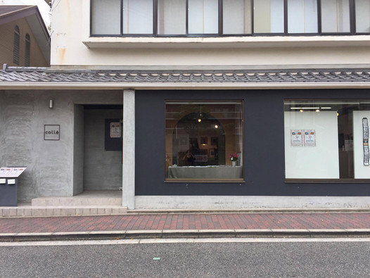 Kobe 2017 galerie Collet
