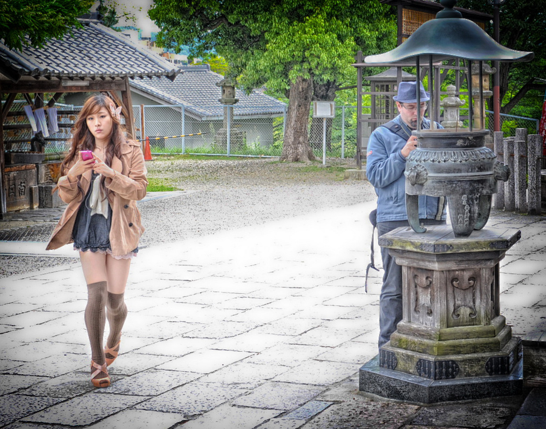 Nara -Surveillance discrète