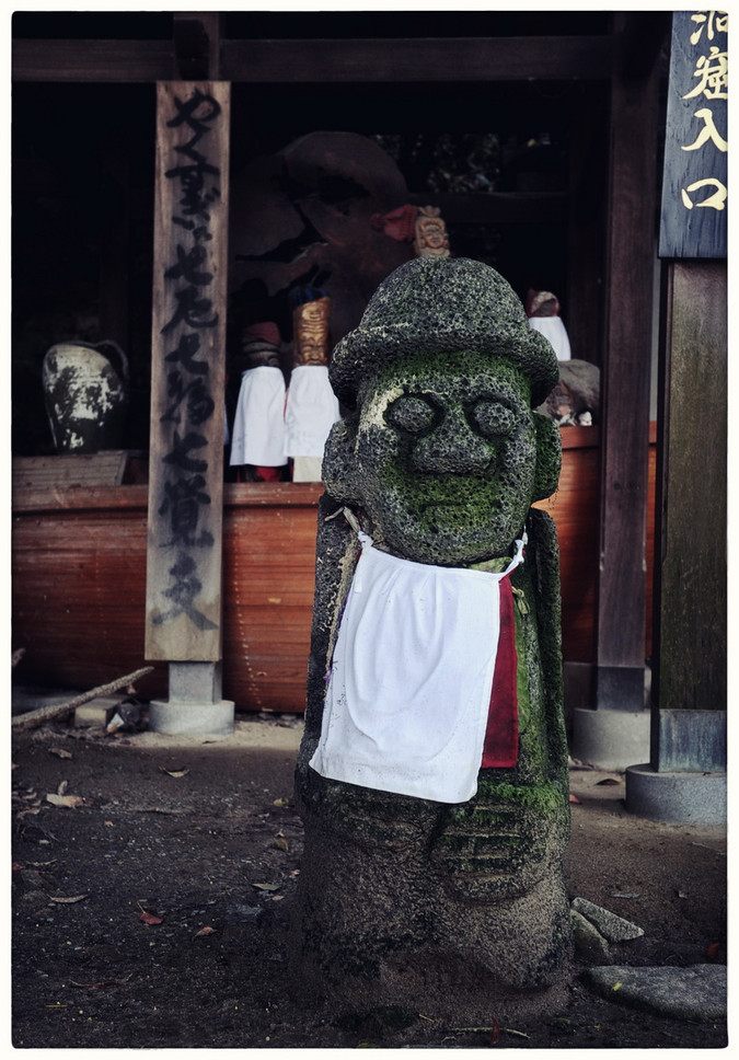 Drôle de bouddha à Matsuyama