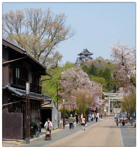 Ville d'Inuyama