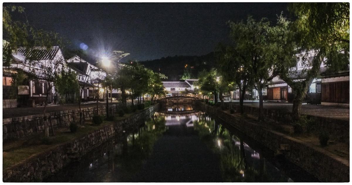 Kurashiki la nuit