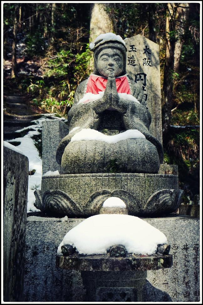 Mt Koya cimetière tombe