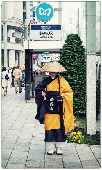 Moine à Ginza