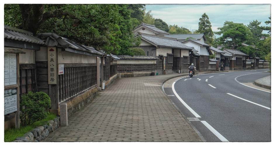 La rue des samouraïs - Matsue