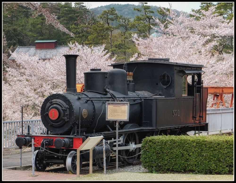 Musée Meiji-Mura loco