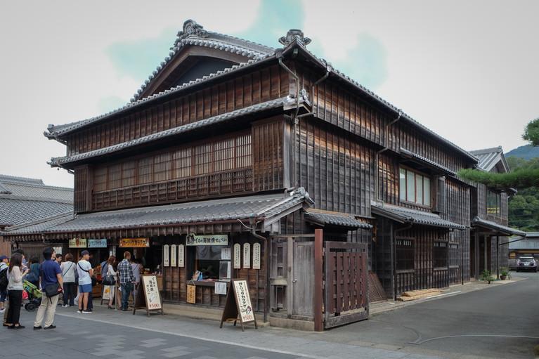 Maison très ancienne