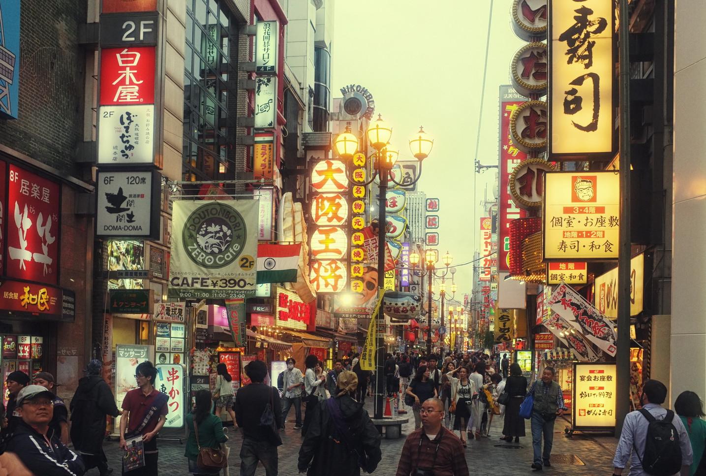 Osaka le soir