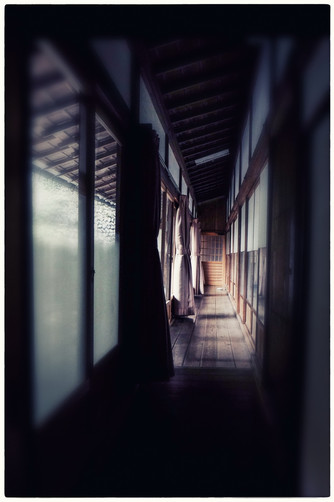 Mt Koya - Couloir ryokan temple