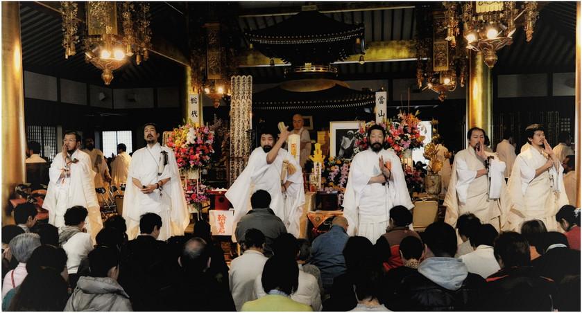 Kamakura - Intronisation prêtres shigon