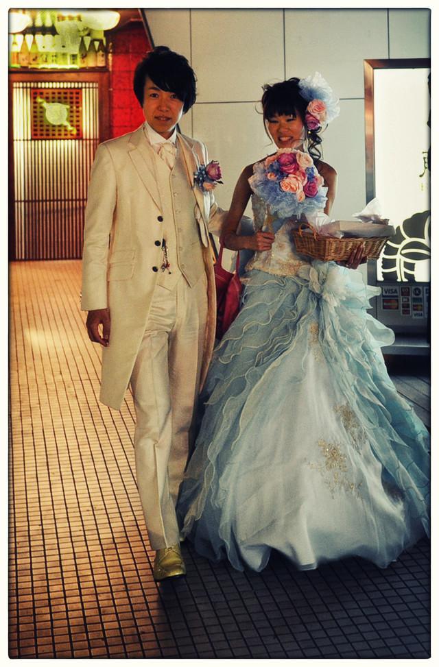 Kyoto mariage civil