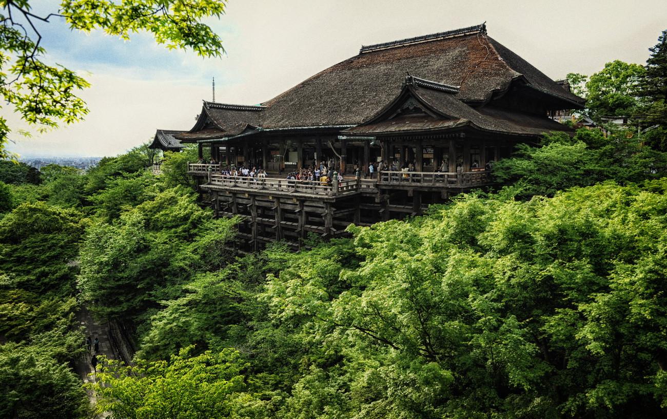 Kyoto -  Temple Kyomizu