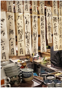 Kurashiki traditionnel