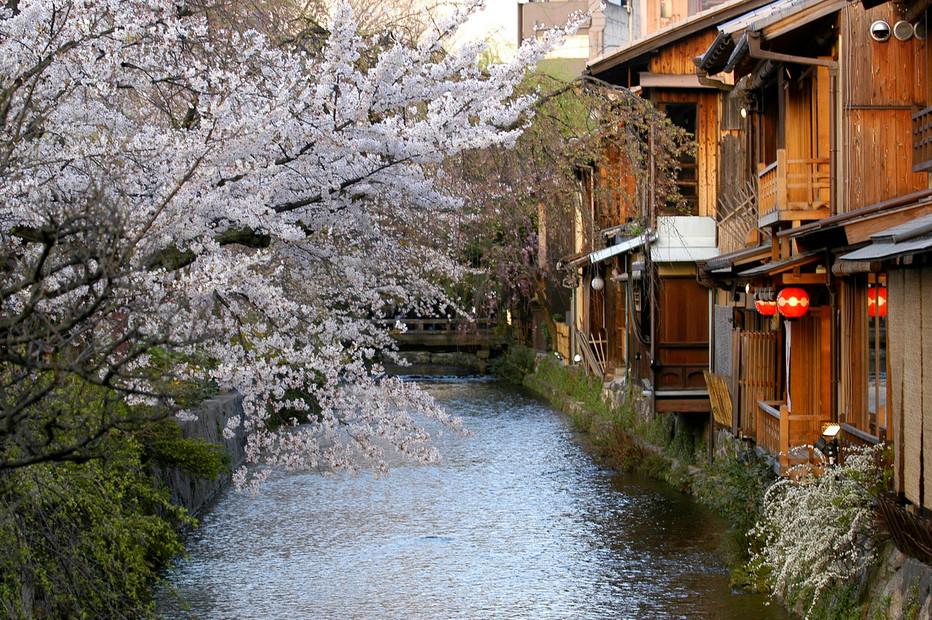 Kyoto quartier de Gion