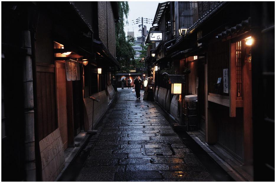 Kyoto ruelle