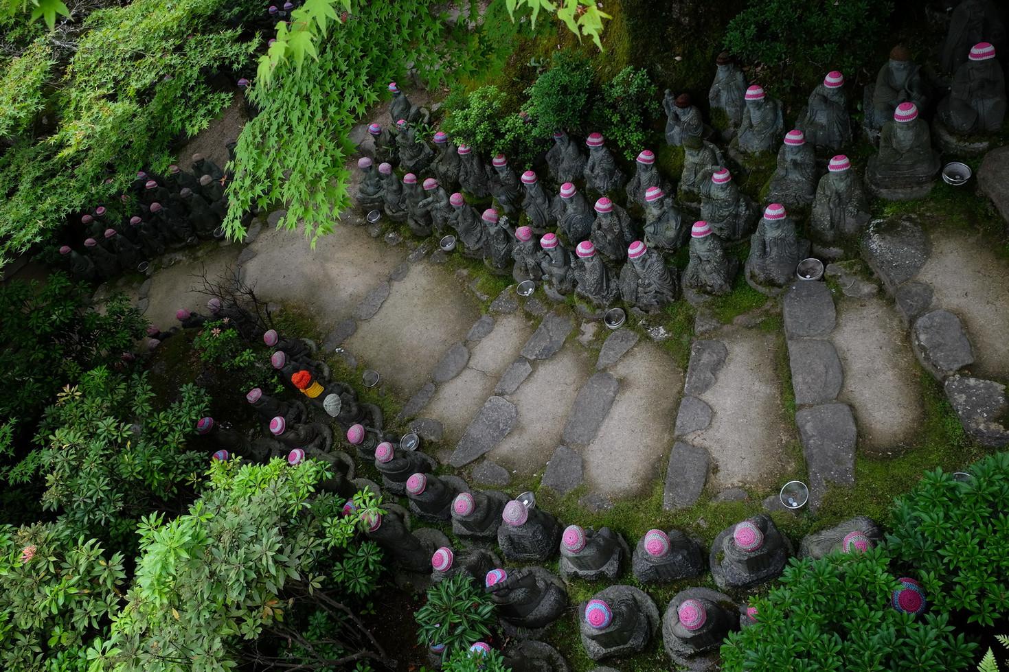 Sanctuaire Daishoin