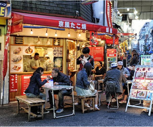 En cas à Kyoto