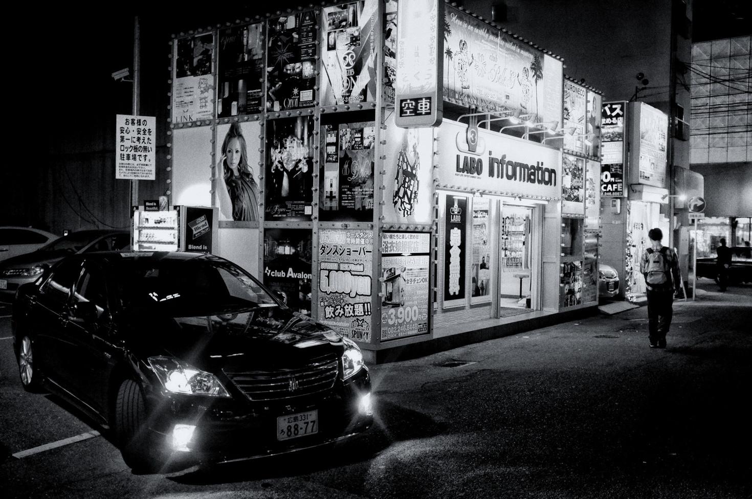 Hiroshima- Info plaisirs