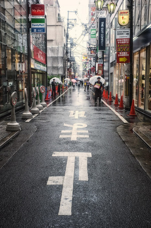 Osaka- rue