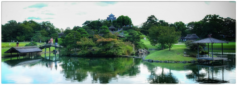 Jardin d'Okayama Japon