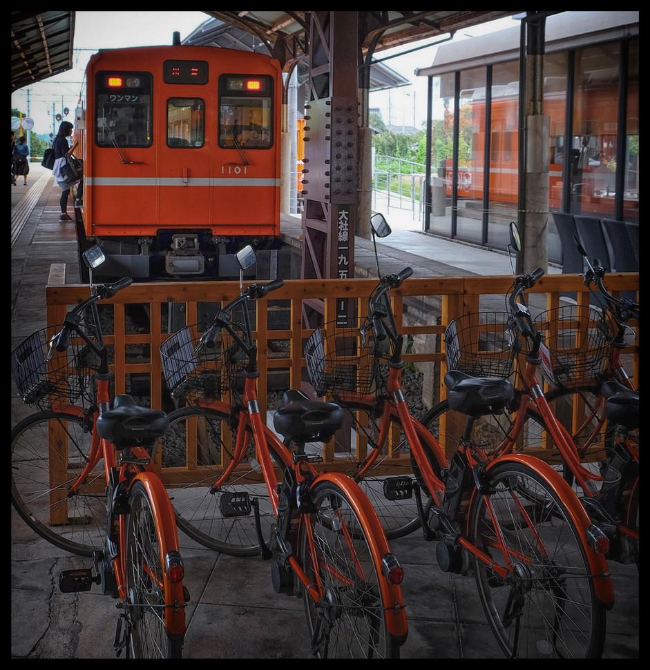 Matsue gare