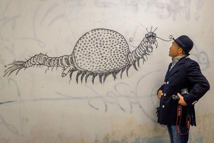 Art brut - Les Frigos -Paris