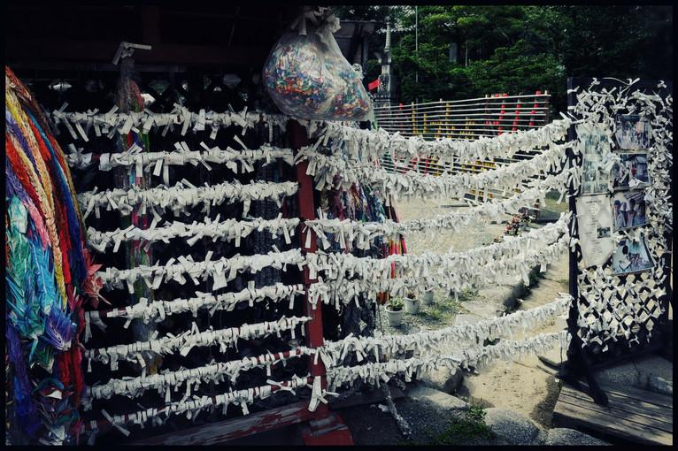 Matsuyama milliers de voeux