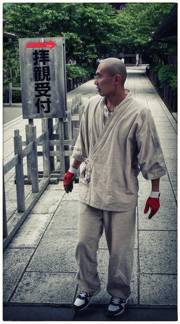 Kamakura Moine rouge
