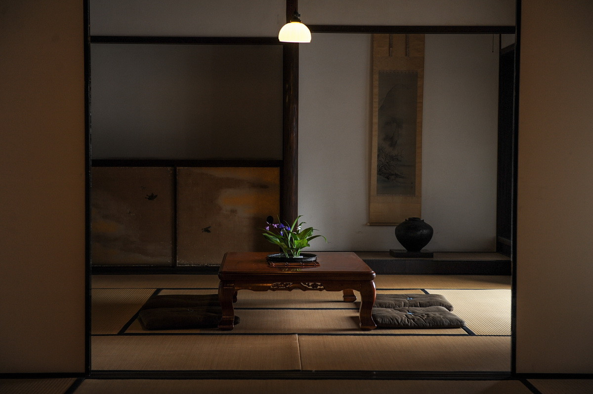 Kurashiki Maison Oashi
